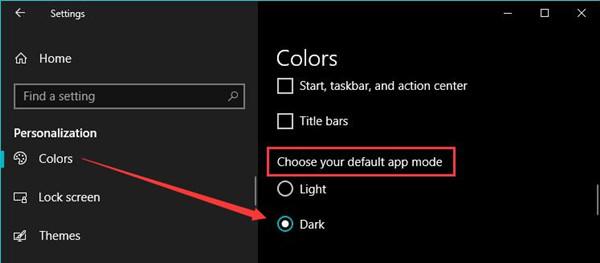 Choose your default app mode